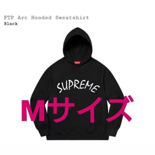 Supreme - Supreme FTP Arc Hooded Sweatshirt