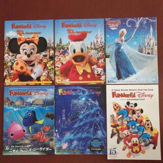 ディズニー(Disney)のFunderful Disney バックナンバー 5冊 & カレンダー2016(アート/エンタメ/ホビー)