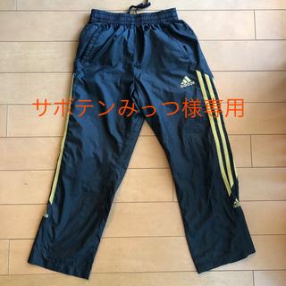 アディダス(adidas)のadidas シャカパン(サッカー)