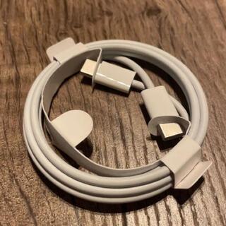 アップル(Apple)のUSB Cケーブル 1m (バッテリー/充電器)