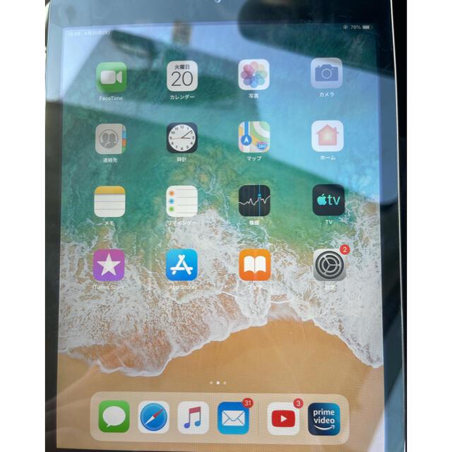 iPad(アイパッド)のiPad mini3 16G 箱付き スマホ/家電/カメラのPC/タブレット(タブレット)の商品写真
