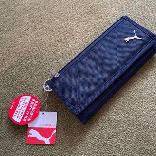 プーマ(PUMA)の新品 PUMA長財布(財布)