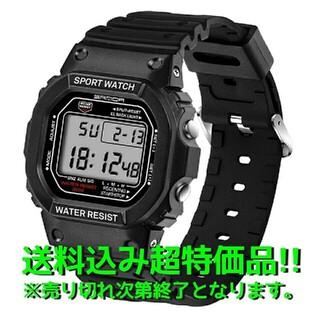 休日超特価★SANDA黒×白 スポーツウォッチ デジタル スクエア腕時計