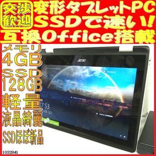 エイサー ノートパソコン R3-131T Windows10 タブレット