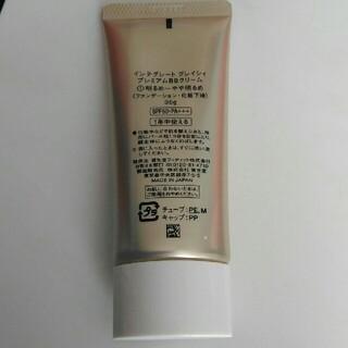 シセイドウ(SHISEIDO (資生堂))のインテグレート インテグレイシィプレミアムBBクリーム(BBクリーム)