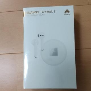ファーウェイ(HUAWEI)の値下げ!新品、未開封!HUAWEI   FreeBuds3(ヘッドフォン/イヤフォン)