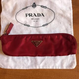 プラダ(PRADA)のプラダ ポーチ  💖  プラダペンケース  美品(ポーチ)