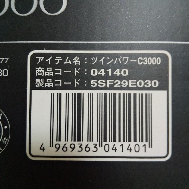SHIMANO(シマノ)の新品 シマノ20ツインパワーC3000 スポーツ/アウトドアのフィッシング(リール)の商品写真