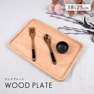 木製トレイ  ランチトレー 長方形 滑り止め付き トレイ お盆 ブラウン 木材(その他)