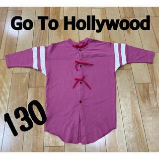 ゴートゥーハリウッド(GO TO HOLLYWOOD)のGO TO Hollywood 130 テンジクリメイクリボンTEE(Tシャツ/カットソー)