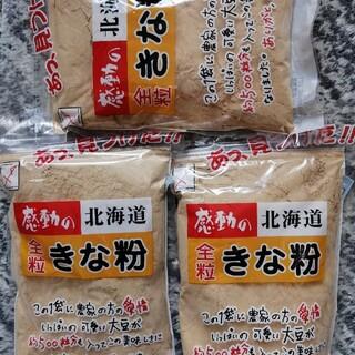 北海道産大豆使用大袋175㌘入り中村食品のきな粉3袋570円です。(豆腐/豆製品)