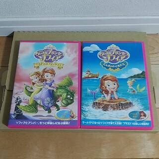 Disney - ちいさなプリンセスソフィア DVD2枚