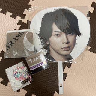 アラシ(嵐)の嵐 LOVE  LIVEグッズ(アイドルグッズ)