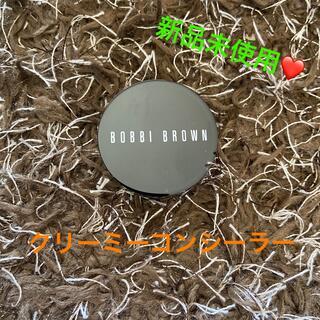 ボビイブラウン(BOBBI BROWN)の【新品未使用】ボビーブラウン クリーミーコンシーラー 1.7g(コンシーラー)