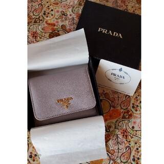 プラダ(PRADA)のプラダ PRADA 三つ折財布 サフィアーノ(財布)
