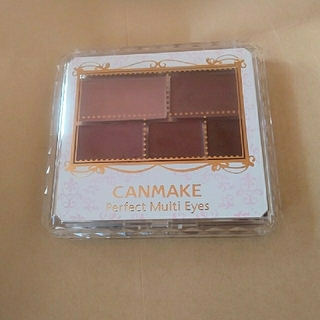 CANMAKE - キャンメイク パーフェクトマルチアイズ 04 中古