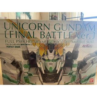 BANDAI - PG RX-0 ユニコーンガンダム 最終決戦Ver.