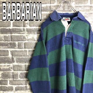 バーバリアン(Barbarian)のバーバリアン☆ラガーシャツ 古着緑ゆるだぼ 90s 刺繍ロゴ 太ボーダー i6(ポロシャツ)