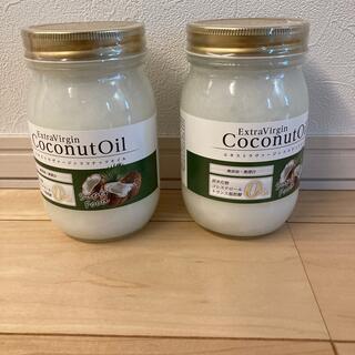 ココナッツオイル(ダイエット食品)