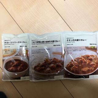ムジルシリョウヒン(MUJI (無印良品))の無印良品 カレーセット(レトルト食品)