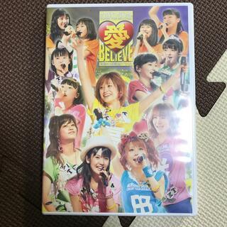 モーニング娘。 - モーニング娘。コンサートツアー2011秋 愛 BELIEVE ~高橋愛 卒業記念