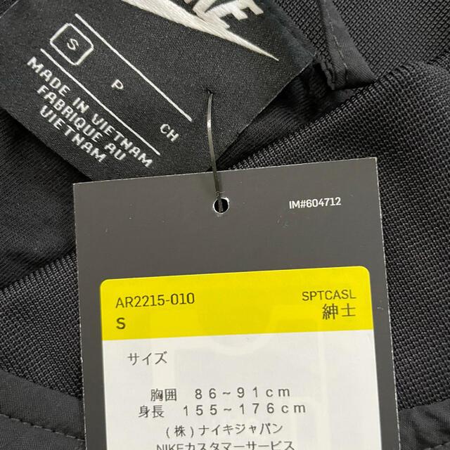 NIKE(ナイキ)のNIKE ナイロンジャケット  ブルゾン メンズのジャケット/アウター(ナイロンジャケット)の商品写真