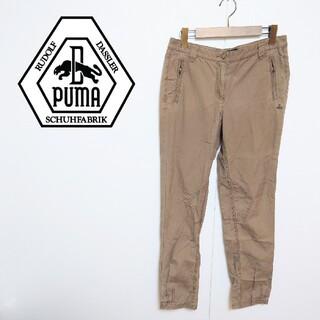 プーマ(PUMA)のPUMA RUDOLF DASSLERプーマ ルドルフダスラー パンツ (ワークパンツ/カーゴパンツ)
