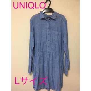 UNIQLO - UNIQLO ユニクロ ワンピース リネン混 Lサイズ 水色 ブルー