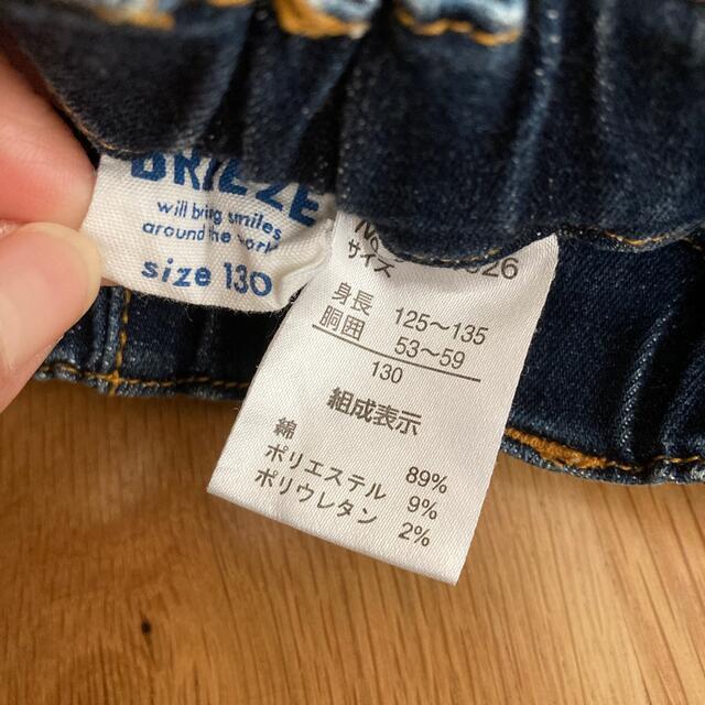 BREEZE(ブリーズ)のBREEZE スキニーデニム 130 キッズ/ベビー/マタニティのキッズ服男の子用(90cm~)(パンツ/スパッツ)の商品写真