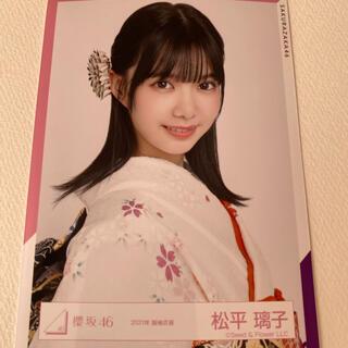 ケヤキザカフォーティーシックス(欅坂46(けやき坂46))の松平璃子 振袖 ヨリ(女性アイドル)