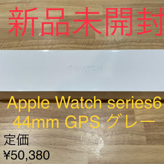 Apple Watch - 【最終価格】Apple Watch SERIES 6 GPS グレー