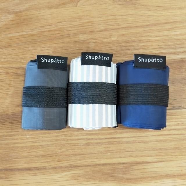 エコバッグ シュパット コンパクトバッグS レディースのバッグ(エコバッグ)の商品写真