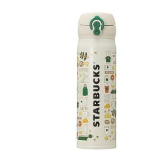 Starbucks Coffee - スターバックスハンディーステンレスボトル スターバックスルーツ
