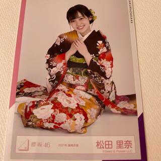 ケヤキザカフォーティーシックス(欅坂46(けやき坂46))の松田里奈 座り(女性アイドル)