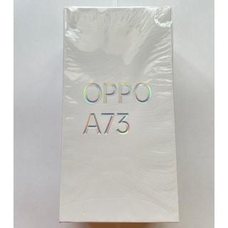 OPPO A73  オレンジ 新品未使用品 楽天 送料無料
