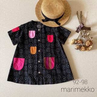 marimekko - ✾売り切れです*̩̩̥୨୧˖