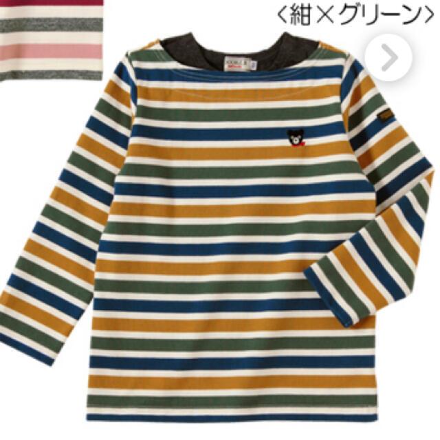 DOUBLE.B(ダブルビー)のミキハウス ダブルB 120 日本製 長袖Tシャツ ロンT ロンティー キッズ/ベビー/マタニティのキッズ服男の子用(90cm~)(Tシャツ/カットソー)の商品写真