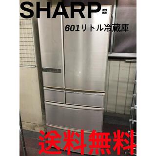 SHARP - ★★送料無料★★SHARPの6ドア601リトル冷凍冷蔵庫★★
