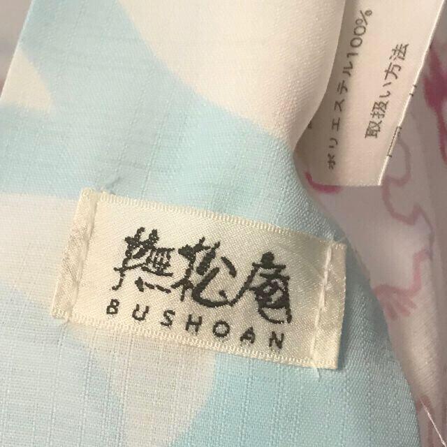 撫松庵セオα浴衣 レディースの水着/浴衣(浴衣)の商品写真