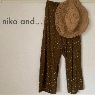 niko and... - niko and...〰ドットフレアパンツ
