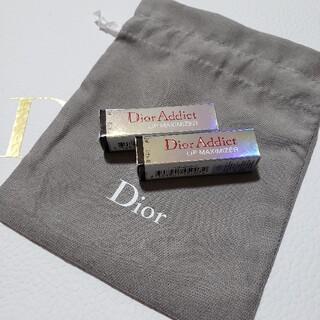 Christian Dior - ディオール マキシマイザー 001 ミニサイズ×2& 巾着袋