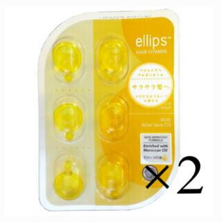 エリップス(ellips)のellips ヘアオイル(オイル/美容液)
