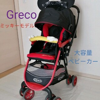 Greco - 綺麗☆送料込 グレコ 大容量 ハイシート ベビーカー 限定ディズニーモデル