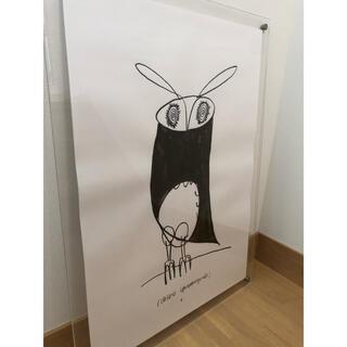 IDEE - Ichiro Yamaguchi   山口一郎   owl フクロウ 絵 A2