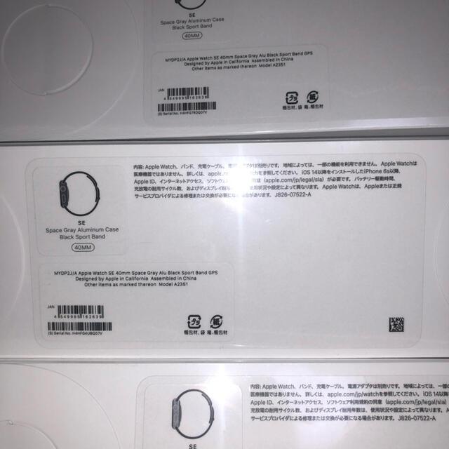 Apple Watch(アップルウォッチ)のApple Watch SE(GPSモデル)40mmスペースグレイ メンズの時計(腕時計(デジタル))の商品写真