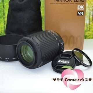 ショップニコニコ(Shop NikoNiko)の[ケイ様専用]ニコン望遠レンズ★AF-S DX 55-200mm ☆1548-1(レンズ(ズーム))