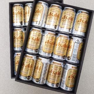 アサヒ - アサヒスーパードライ ジャパンスペシャル缶ビール12本セット☓2箱