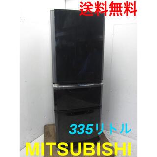 ミツビシ(三菱)の★送料無料★ 三菱 3ドア冷凍冷蔵庫 ブラック 自動製氷機能付 右開き(冷蔵庫)