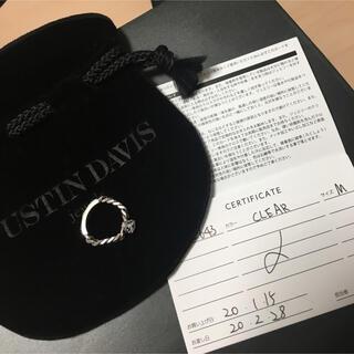 ジャスティンデイビス(Justin Davis)のジャスティンデイビス  チェーン(リング(指輪))