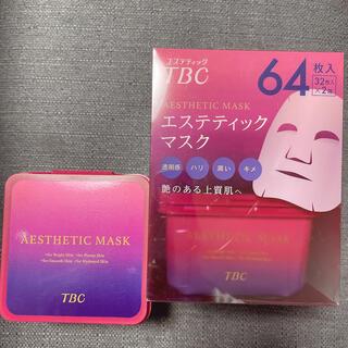 コストコ(コストコ)のTBC エステティックマスク 3パック(パック/フェイスマスク)